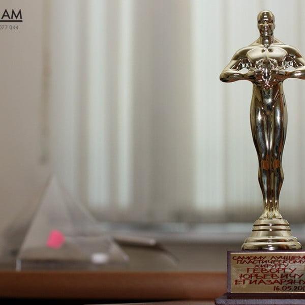Оскар от пациентки
