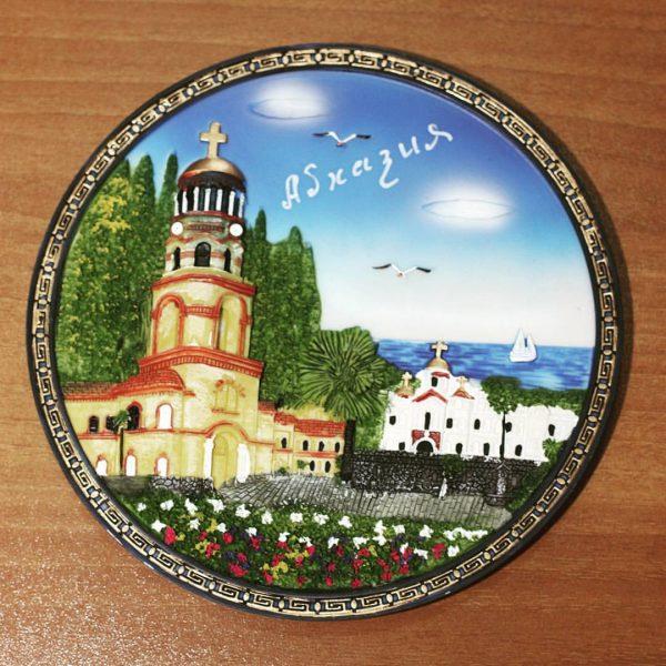 Сувенир из Абхазии