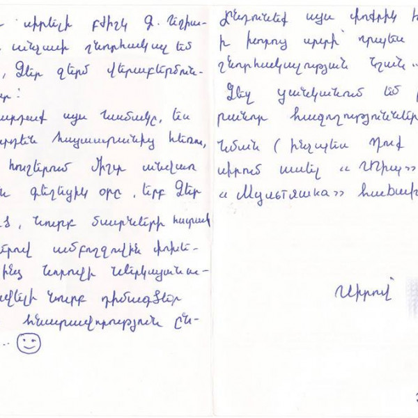 Пациентки меня балуют )